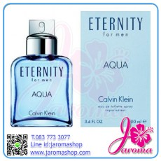 Calvin-Klein-Eternity-For-Men-Aqua