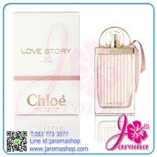 Chloe-Love-Story-EDT-75