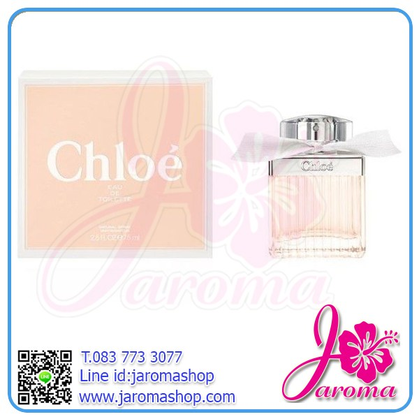 Chloe-Signature-EDT-75