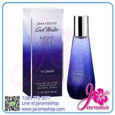 Davidoff-Cool-Water-Night-Dive-Women3