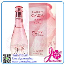 Davidoff-Cool-Water-Sea-Rose7