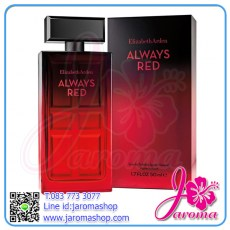 Elizabeth-Arden-Always-Red