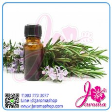 Frankincense Essential Oil (กำยาน)