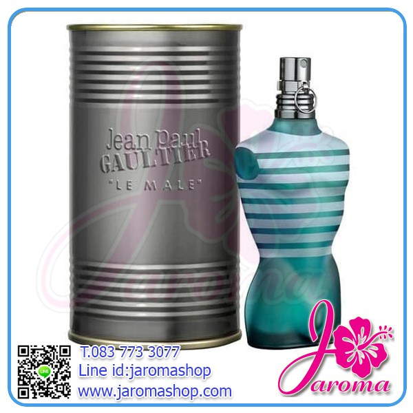 Jean-Paul-Gaultier-Le-Male-EDT
