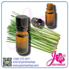 Lemongrass Essential Oil (ตะไคร้)