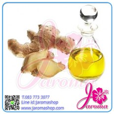 Ginger Essential oil (ขิง)