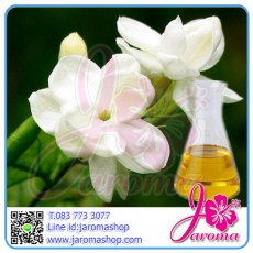 Jasmine Essential Oil (มะลิ)